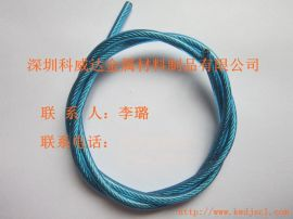青岛起重吊装304不锈钢钢丝绳出厂价