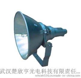 NTC9200/NTC9200A防震型**投光灯 NTC9200报价 海洋王NTC9200