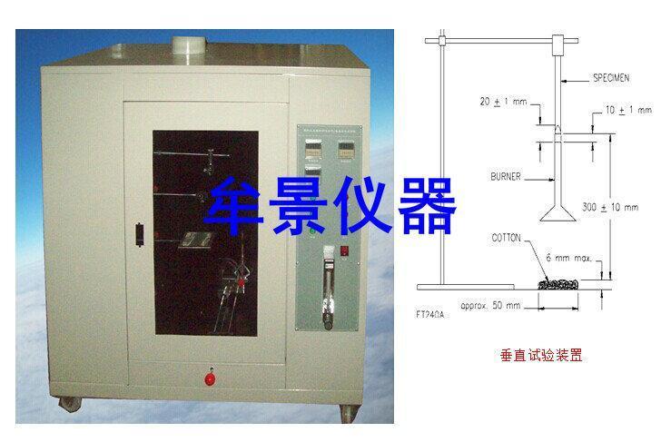 GB/T 10707-2008橡胶材料燃烧性能试验机