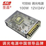 LED調光電源