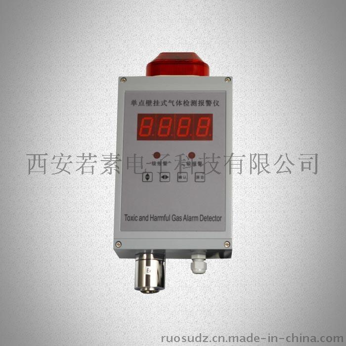 上海厂家供应单点壁挂式可燃气气体检测仪