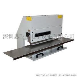 创威厂家直销铡刀式铝基板分板机,CWVC-3 pcb分板机