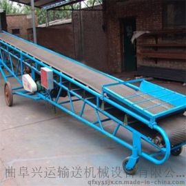 定做皮带输送机 用材好的大倾角装车皮带输送机 可移动y2