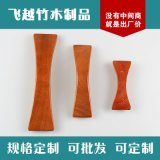 棕红色优质水曲柳 蝴蝶型双孔木拉手 重20g