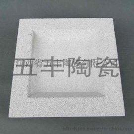 供应五丰陶瓷微孔过滤砖