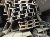 无锡Q345E槽钢现货