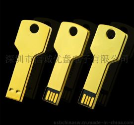 金色钥匙USB 钥匙U盘定做 免费设计logo 创意随身碟 深圳礼品u盘制造商
