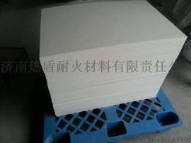 玻璃窑炉内衬隔热 硅酸铝陶瓷纤维板