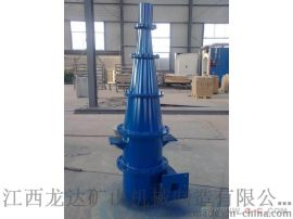 江西龙达厂家直销Fx125水力旋流器分级设备