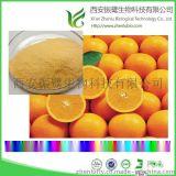 供應 柳橙果粉 甜橙果粉