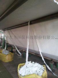 河道防渗专用复合土工膜、两布一膜