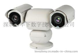 HXT-M300系列 双光热成像T型云台摄像机