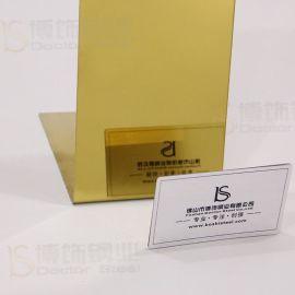 会所装饰不锈钢材料 304高比钛金镜面不锈钢