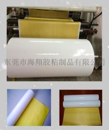 印刷双面胶厂家优惠销售贴板胶印刷双面胶纤维胶带