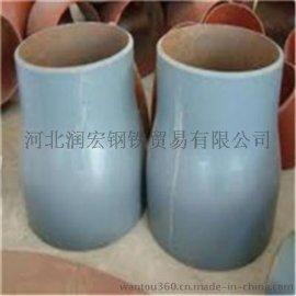 直销15CrMo大口径异径管 合金钢大小头生产厂家