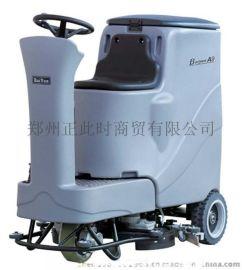 郑州厂家销售手推式洗地机驾驶式刷地机