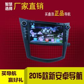 2015新款 安卓多功能DVD八合一GPS汽车导航仪鑫浩厂家直销