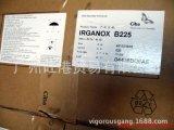 廠家直銷、批發供應抗氧劑 B225
