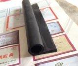 厂家直销河北昌益CY-1020人防P型防撞密封条