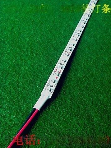 欧的斯LED3528软灯条,一米120灯,12V,8MM宽,低压柔性灯带