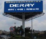上海德利精密空調爲您提供新技術的整體應用方案