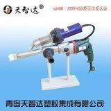 管道焊接专用天智达牌手提挤出塑料焊枪