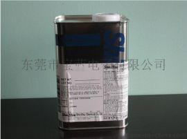 供应信越氨基改性有机硅油KF-868,信越改性有机硅油代理商