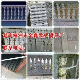 新疆塑料花瓶柱模具厂家