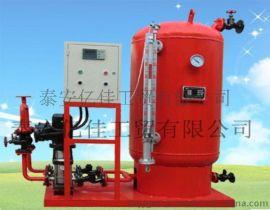 泰安20T蒸汽冷凝水回收装置应用制陶行业