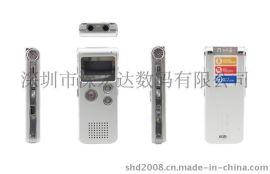 中国制造深宏达数码R28高清数码录音笔