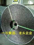 四級整芯阻燃輸送帶 河北省金川四級輸送帶