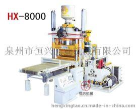 耐火材料液压成型机 恒兴耐火材料全自动液压机 耐火材料制砖机