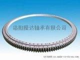 供应LDB品牌1787/710G2K四点接触球转盘轴承