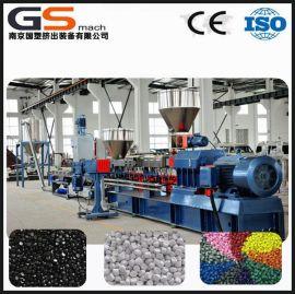 南京国塑双螺杆塑料造粒机