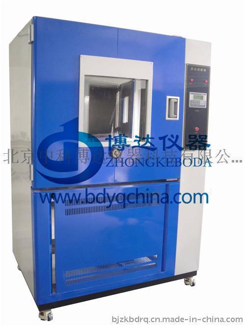 北京沙尘试验箱价格, 砂尘防尘试验标准