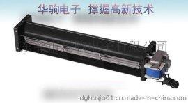 华驹电子供应 30250贯流风机叶轮30mm长度250横流风机