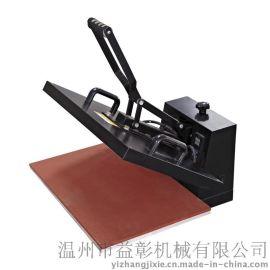 厂家直销-STY手压烫画机 服装陶瓷烫画机