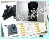 北京测试工装