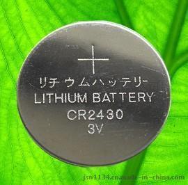 CR2430 3V鈕釦電池