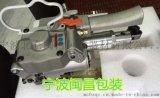 宁波北仑塑钢带气动打包机,气动打包机批发价格