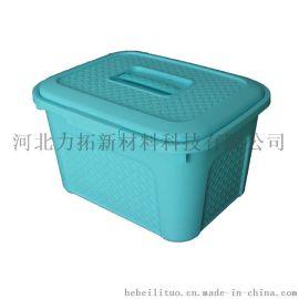 时尚收纳箱药箱汽车后备箱储物箱家居收纳盒