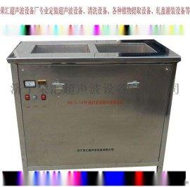 脱硝催化剂超声波清洗机
