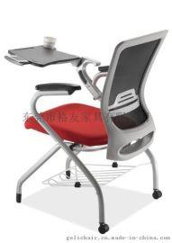 培训椅,带写字板培训椅,新款培训椅,2015款培训椅,品牌培训椅,可折叠培训椅,高档网布培训椅,高档带写字板培训椅,广东最新款培训椅