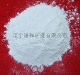 厂家直销重质碳酸钙粉