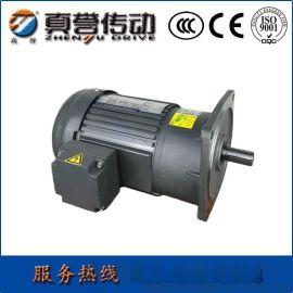 齿轮减速电机高速比附三相缩框铝壳/铁壳(刹车)减速机卧式立/式