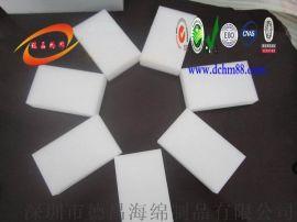 深圳海绵发泡厂家 供应三聚氰胺海绵、纳米海绵、蜜胺海绵、海绵擦