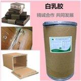 环保白乳胶,贴纸胶,纸箱工业压板木工胶VAE聚醋酸乙烯酯乳液