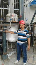 供應浙江-臨海市20KW膠水反應罐環保加熱器 不鏽鋼反應釜專用電磁加熱器 化工原料反應設備環保高效電加熱器