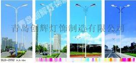 青岛LED路灯|LED大功率路灯|室外照明灯具