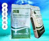 供应四川乐山瓷砖粘接剂专用可再分散乳胶粉厂家直销